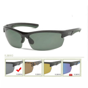 Чёрные очки