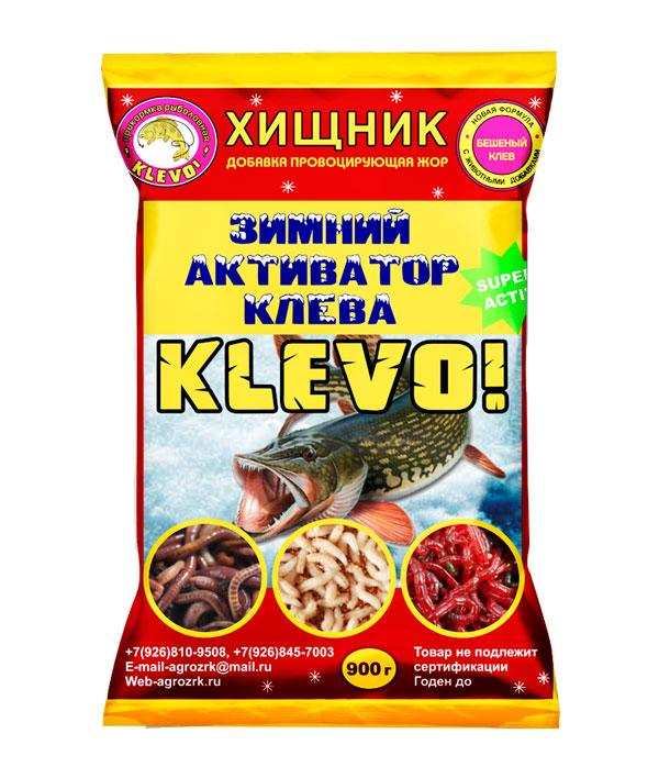 KLEVO