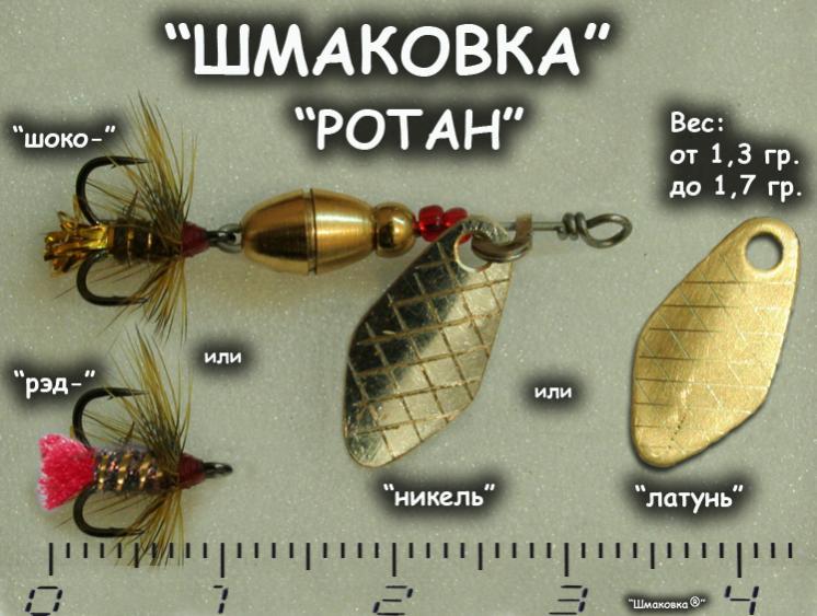 Шмаковка