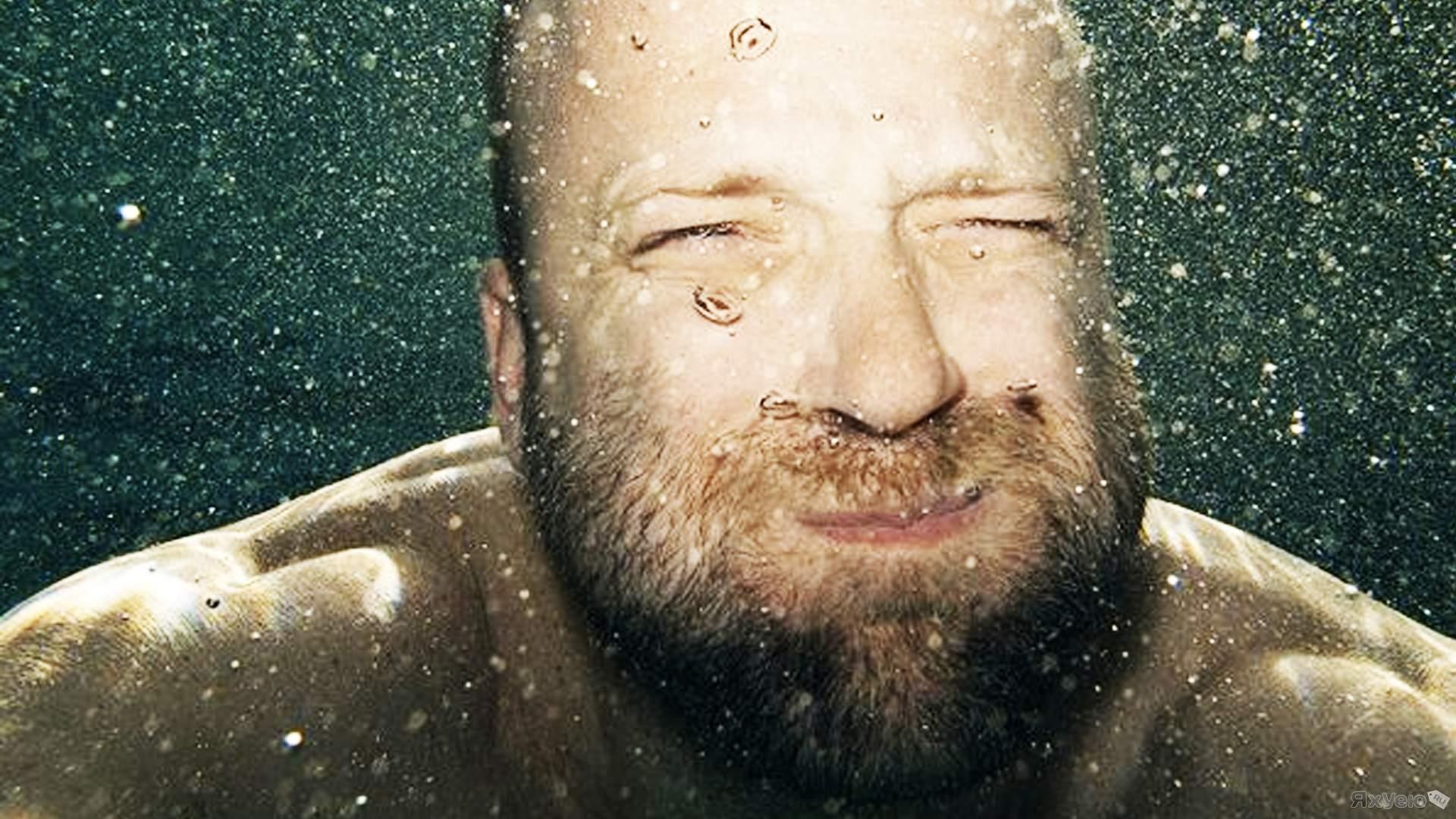 Бородатый мужик под водой