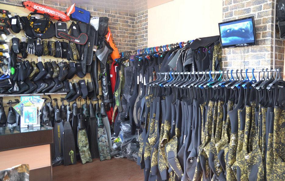 Магазин подводной экипировки