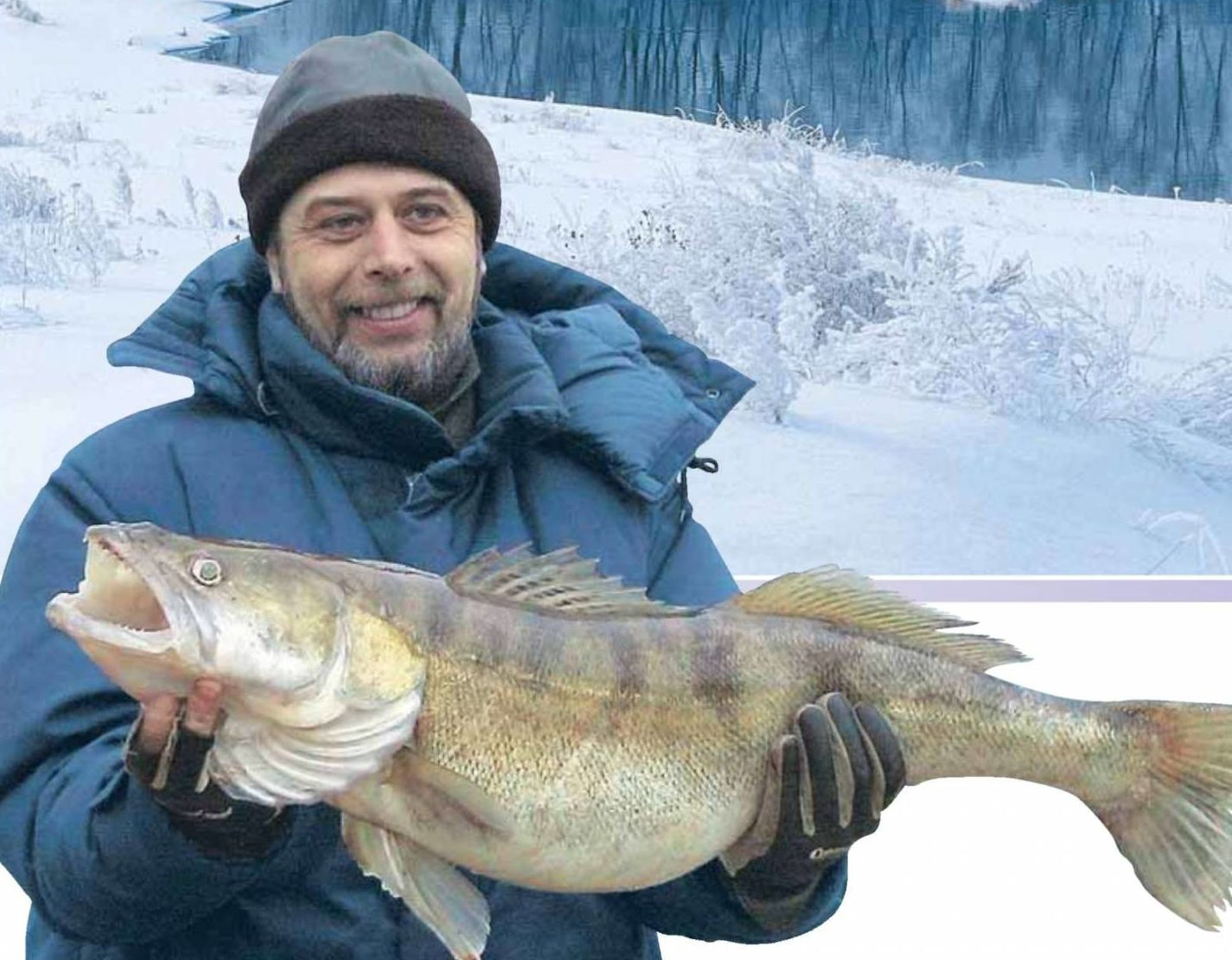 Рыбак с огромным судаком