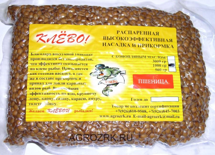 Пакет с зерном